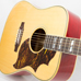 Corner Music - Gibson 5-Star Dealer - Gibson Country Western