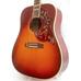 Corner Music - Gibson 5-Star Dealer - Gibson Hummingbird Vintage